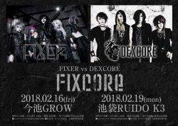 fixcoreflyer_s