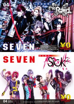 seven_cover