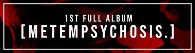 metempsychosisi_banner