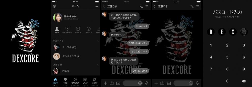 dexcore_line_web