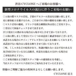 cyclone_covid19