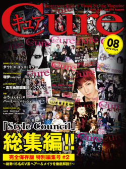 cure215_cover
