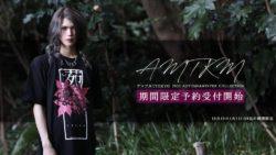 amtkm_yumeto_banner